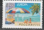 Россия 2004 год, Европа, Отдых, 1 марка