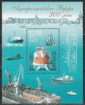 Россия 2004 год. 300 лет Адмиралтейским Верфям, блок.