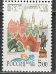 Россия 2005 год, 750 лет Калининграду, 1 марка