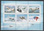Россия 2005 год, Самолеты, Микояна, малый лист