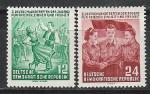 ГДР 1954 год, Фестиваль Молодежи, 2 марки. наклейки