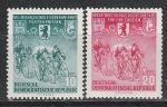 Велогонка Мира,  ГДР 1955, 2 марки. наклейки