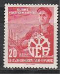 ГДР 1956 год, 10 лет VEB, 1 марка