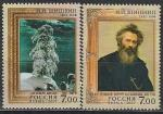 Россия 2007 год, И. И. Шишкин, серия 2 марки