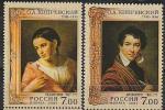 Россия 2007 год, О. А. Кипренский, серия 2 марки