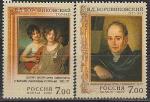 Россия 2007 год, В. Л. Боровиковский, серия 2 марки