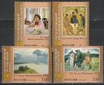 Россия 2006 год, 150 лет Третьяковской Галерее, серия 4 марки. Москва.