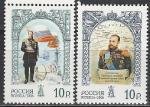 Россия 2006 год, История России, Александр III, серия 2 марки. 1845-1894.
