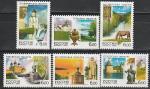 Россия 2006 год, Регионы, серия 6 марок