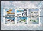 Россия 2006 год, Самолеты  А. С. Яковлева, малый лист