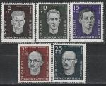 ГДР 1958 год, Памяти Узников Концлагерей, 5 марок. наклейки
