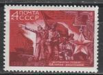 СССР 1969, 25 лет Освобождения Николаева, 1 марка