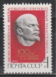 СССР 1970 год, Всесоюзная Филвыставка, 1 марка
