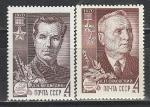 СССР 1970 г, Партизаны ВОВ, серия 2 марка.