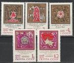 СССР 1970 г, 25 лет Победы в ВОВ, серия 5 марок
