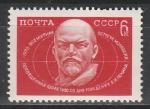 СССР 1970 г, Всемирная Встреча Молодежи, 1 марка