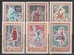 СССР 1970 г, Туризм, серия  6 марок