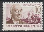 СССР 1970 г.  Г. Поллит, 1 марка