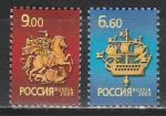Россия 2009 год, Символы Москвы и СПб, 2 марки