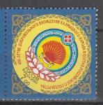 Россия 2009 г, Калмыкия в РФ, 1 марка