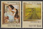 Россия 2009 год, З. Е. Серебрякова, серия 2 марки
