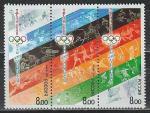 Россия 2008 год, Олимпиада в Пекине, 3 марки. сцепка