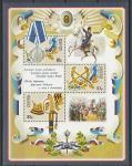 Россия 2008 год, История российского казачества, блок