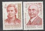 СССР 1971 год, Писатели, серия 2 марки