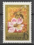 СССР 1971 год, Пчеловодство, 23-й конгресс. Москва. 1 марка.
