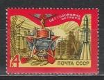 СССР 1971 год, 54 года ВОСР, 1 марка (космос)