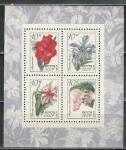 СССР 1971 год, Цветы, блок. Тропические и субтропические растения.