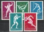 СССР 1972 год. Олимпиада в Мюнхене, серия 5 марок