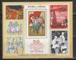 СССР 1972 год, Пионерская Организация, блок. (космос)