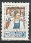 СССР 1973, Праздник Песни, 1 марка