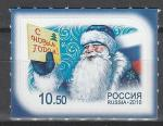 Россия 2010 год, С Новым Годом !, 1 марка. (10.50)