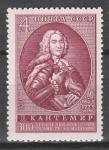 СССР 1973, Д. Кантимир, 1 марка