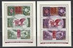 СССР 1973, День Космонавтики, 2 блока