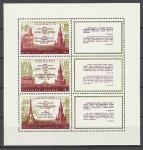 СССР 1973, Визиты Брежнева, блок
