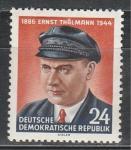 ГДР 1954, Тельман, 1 марка