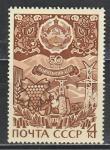 СССР 1974, 50 лет Нахичеванской АССР, 1 марка