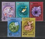 СССР 1974 год, ЭКСПО-74, серия 5 марок