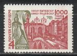 СССР 1974, 1000 лет Витебску, 1 марка