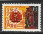 СССР 1974, 25 лет ГДР, 1 марка