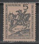 ГДР 1957 год, День Почтовой Марки, 1 марка. наклейка