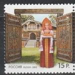 Россия 2012 год, Европа, Визит в Россию, 1 марка