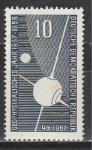 ГДР 1957 год, Международный Геофизический Год, 1 марка. наклейка