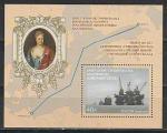 """Россия 2012 г, Газопровод """"Северный Поток"""", блок"""