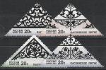 Россия 2012 г, Каслинское Литье, 4 марки