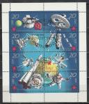ГДР 1971 год, 10 лет в Космосе , Спецгашение, лист
