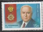 Россия 2013 год, В. Черномырдин, 1 марка